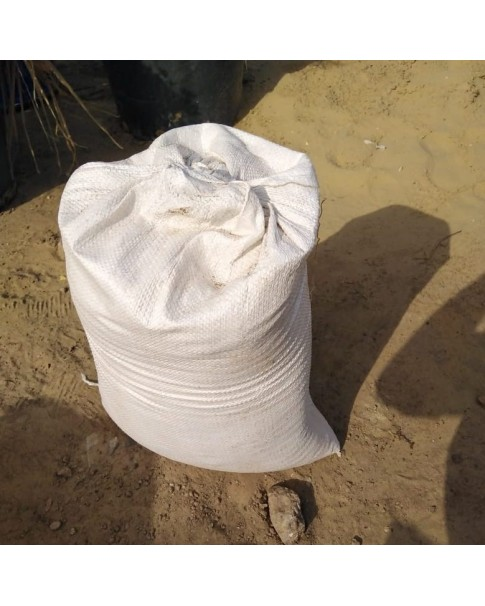 Agricultural or Clay Soil 20KG Bag