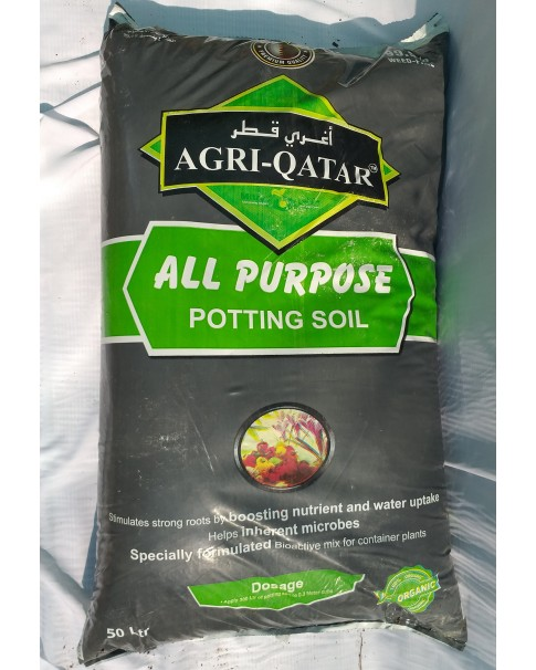 Potting Soil 50 Ltr. All Purpose